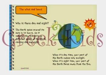 www.greek4kids.eu/Greek4Kids/TopicSaturdays/EarthdayNightEnglish.pdf