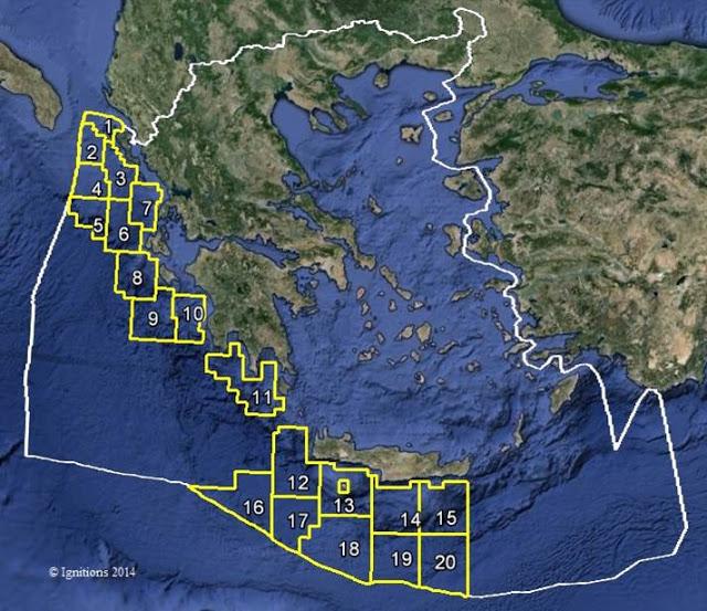Τα 20 θαλάσσια οικόπεδα της Ελληνικής ΑΟΖ.
