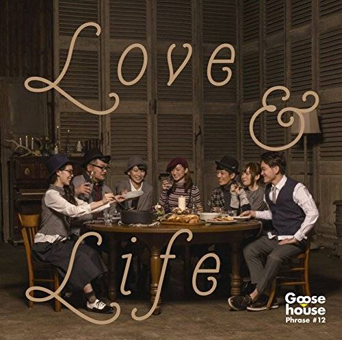 [Single] Goose house – LOVE & LIFE (2015.12.09/MP3/RAR)