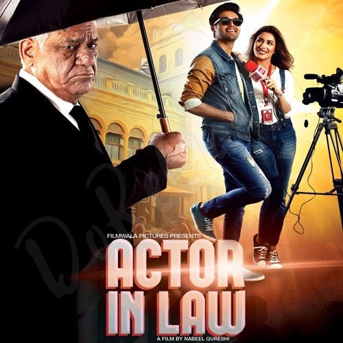 Actor-In-La-2016-Hindi-CD-Front-Cover-POster-Wallpaper