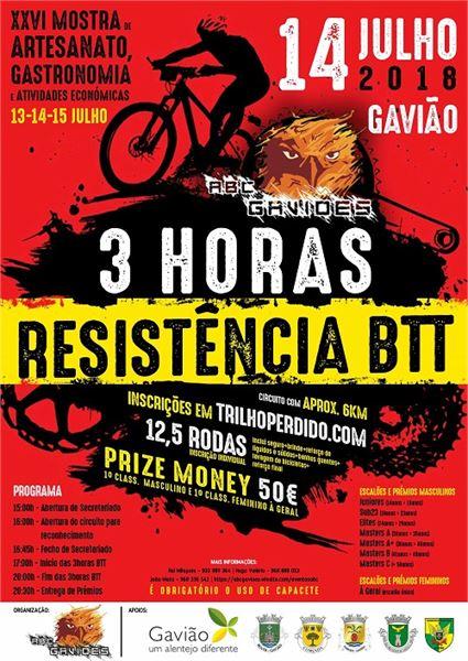 14JUL * GAVIÃO