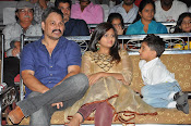 Chandamamalo Amrutham Movie audio Launch-thumbnail-18
