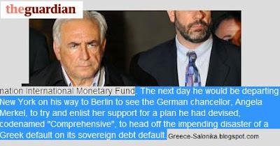 Ποιό ήταν το σχέδιο «Comprehensive» για την Ελλάδα;