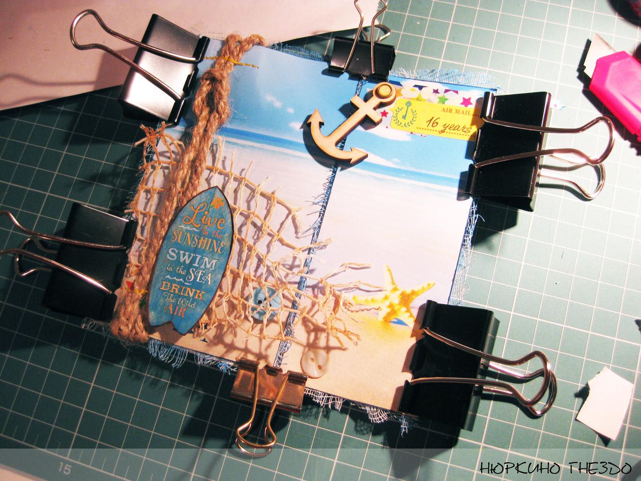 Подготовка открытки