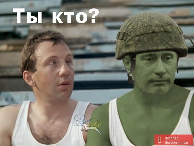 """Расмуссен не верит словам Путина о помощи в разрешении кризиса в Украине: """"Мы уже это слышали"""" - Цензор.НЕТ 479"""