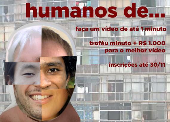 Concurso Humanos de ...