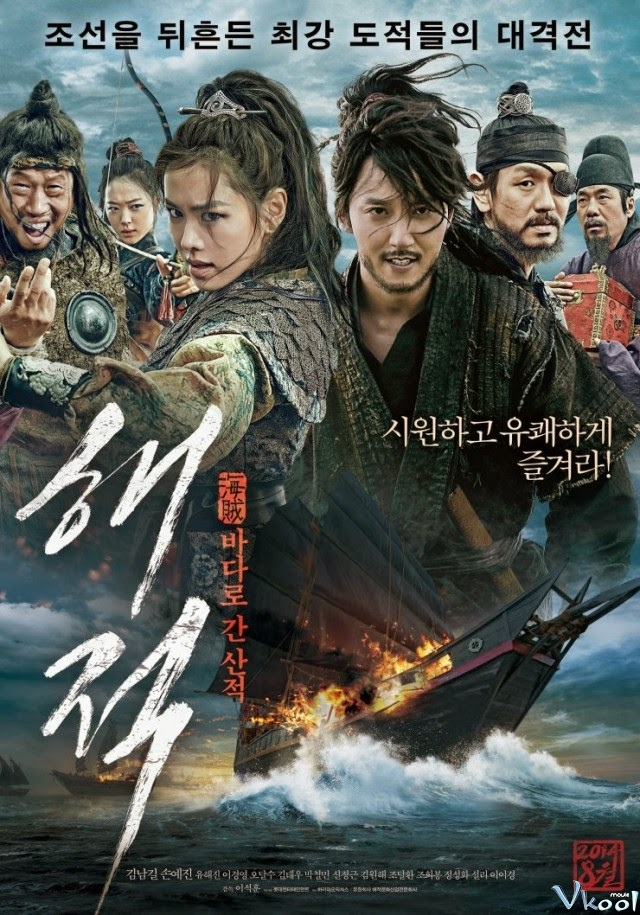 Phim Hải Tặc - Pirates