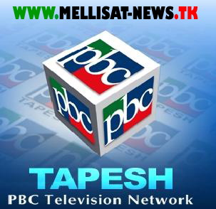 تلویزیونهای حرفهای فارسی - بخش دوم  TapeshTV
