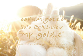 http://onreading.jp/exhibition/ookamigocco-solo-exhibition-%E3%80%8Emy-goldie%E3%80%8F/