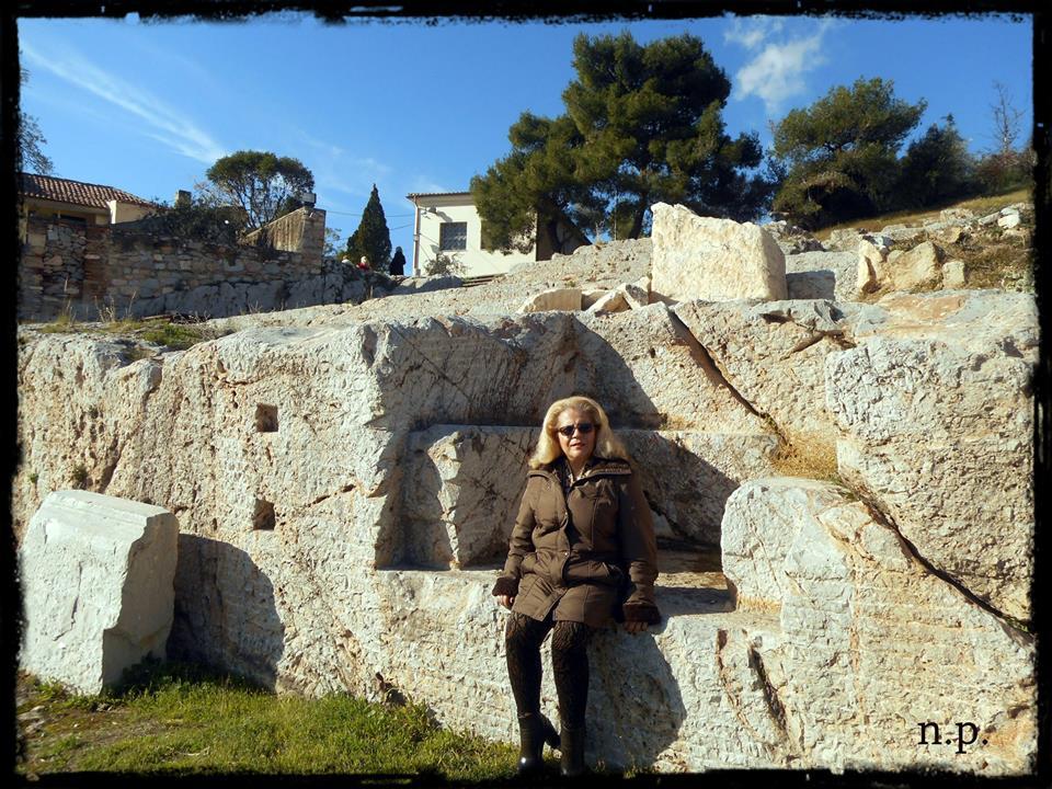 Ελευσίνα