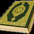 الرأي المعتمد عند علماء الشيعة في القرآن الكريم