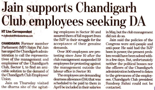 Senior BJP leader & Ex-MP Satya Pal Jain supports Chandigarh Club employees seeking DA