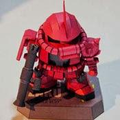 MS-06S ZAKU II Gundam Papercraft