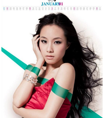 Stephy Tang No One Knows