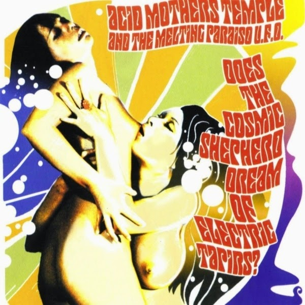 Acid Mothers Temple & The Melting Paraiso UFO Acid Mothers Temple & The Melting Paraiso U.F.O. Last Concert In Tokyo