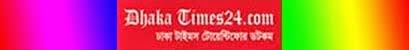 DhakaTimes24
