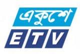 Watch Live ETV (bangladesh)