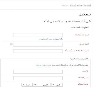 اربح شهري موقع للتوظيف Bayt.com Snapshot_2012-11-21_194142.png