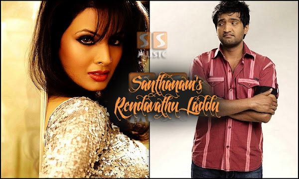 Geeta Basra Santhanam!