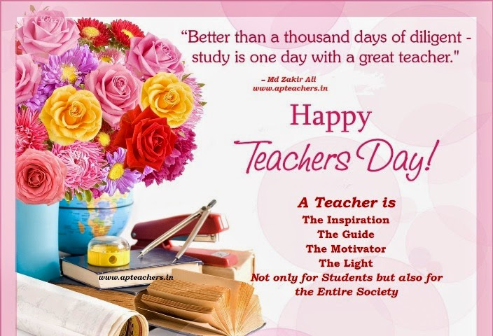 Happy Teachers Day 2014 | Sep 5th the Birthday of Sarvepalli Radhakrishnan