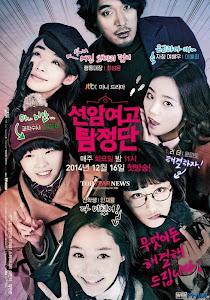 Xem Phim Hội Nữ Thám Tử Trường Seonam - Seonam Girls High School Investigators