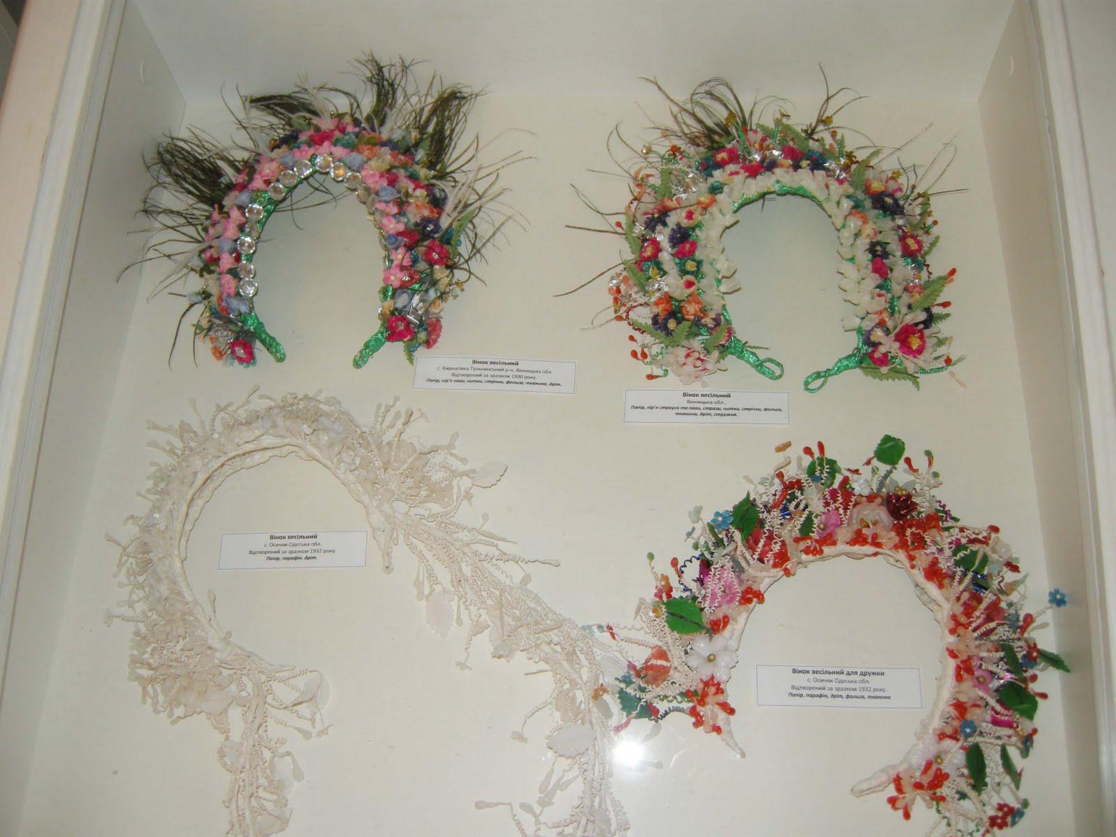 Український вінок сьогодні ukrainan wreath