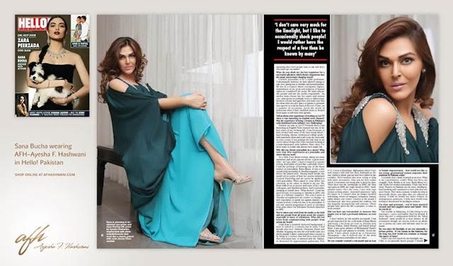 Sana Bucha photoshoot for Hello Pakistan