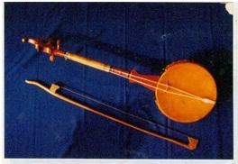 Hasil gambar untuk alat musik Rabab