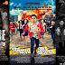 Film Bioskop Tayang 22-23 Oktober 2014