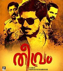 Watch Theevram (2012) Malayalam Movie Online