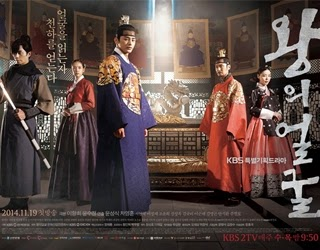 Sinopsis The King's Face Episode 1-20 Lengkap