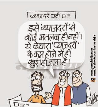 poverty cartoon, common man cartoon, business cartoon, cartoons on politics, indian political cartoon