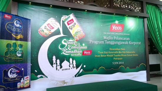 Sinari Kemuliaan Ramadhan Bersama Yeo's 2014
