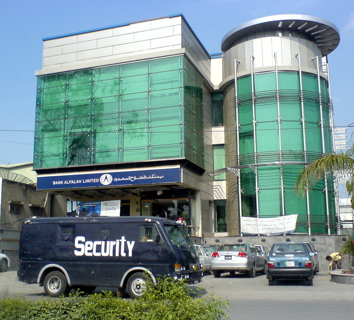pakistan and lahore bank branch Find swift code / bic (bank identifier code) of bank branches in pakistan along with address, branch code and other details associated with the bank.