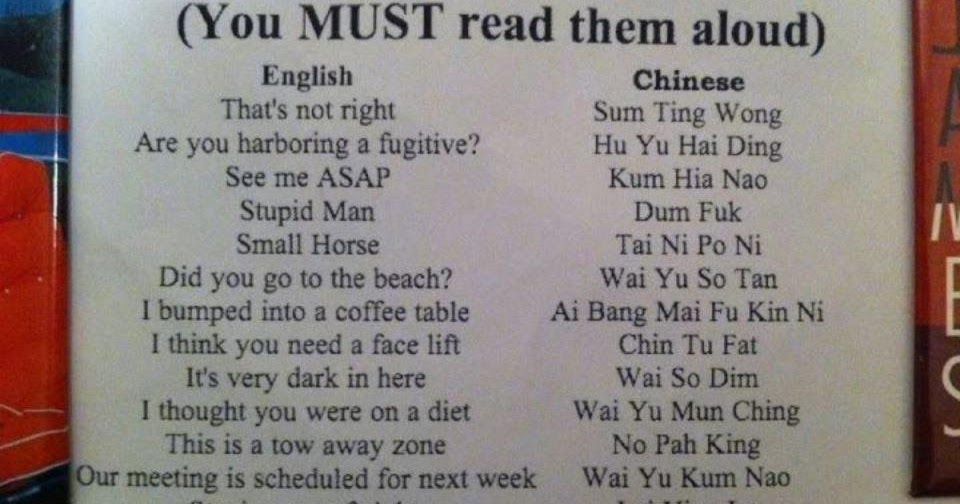 how to say i want to learn chinese in chinese
