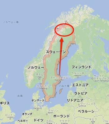 ストックホルムからスウェーデン北部へ