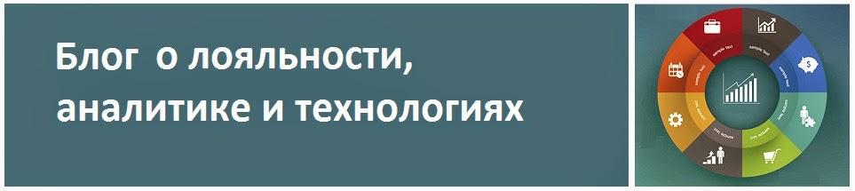 Блог Ирины Чубуковой