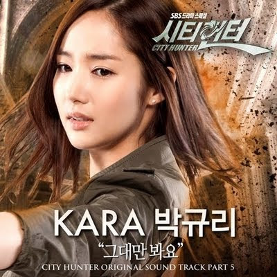 Download Lagu OST City Hunter Full Album