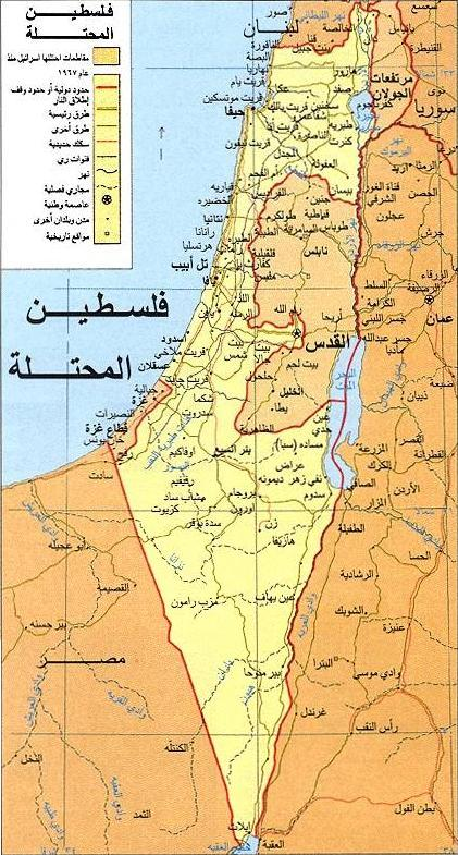 the articles themselves are all illustrated with a detail from an arabic map of the area that map seems to come from wikipedia