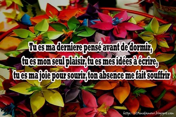 Doux sms d amour pour votre ch ri e messages d 39 amour for Tu es le miroir de ma vie