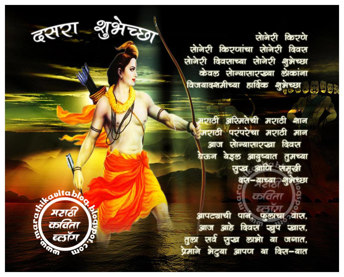 Pin Diwalichya Hardik Shubhechha Cover Wallpaper Wallpaper on ... Vadhdivas Chya Hardik Shubhechha Hd