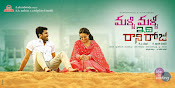 Malli Malli Idi Rani Roju wallpapers-thumbnail-2