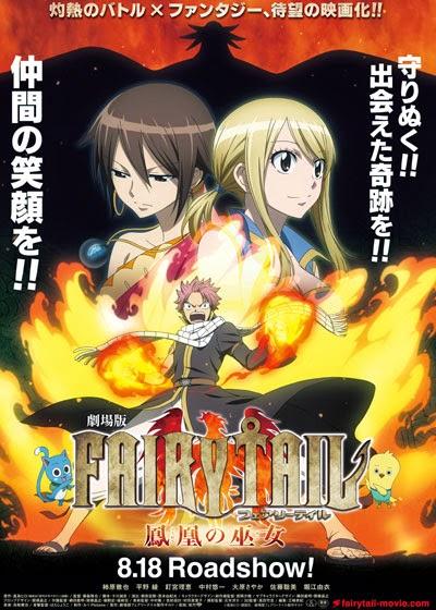 Fairy Tail la Pelicula: La doncella del fenix