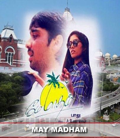 Watch May Madham (1994) Tamil Movie Online