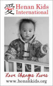 Henan Kids: CCAI