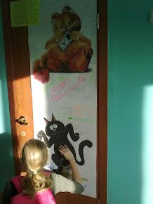 Коты пожеланий