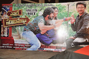 Yevade Subramanyam success meet-thumbnail-1