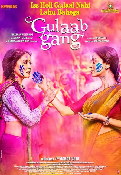 Gulaab Gang 2014 DVDScr 700mb Download Watch Online