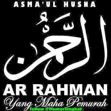Gambar religi DP BBM Asmaul Husna