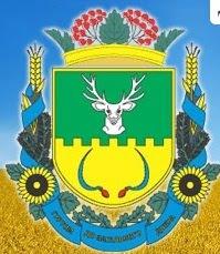 Відділ освіти Олександрівської райдержадміністрації